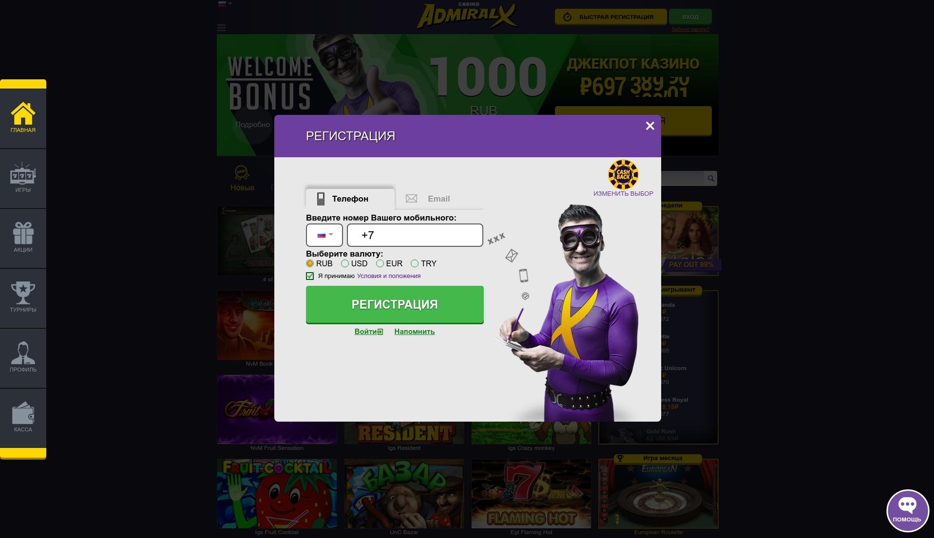 Играть в онлайн aztec gold
