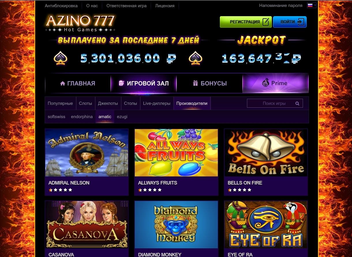 777 казино отзывы diamond