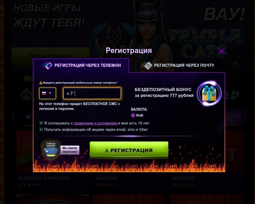 форум бездепозит в казино