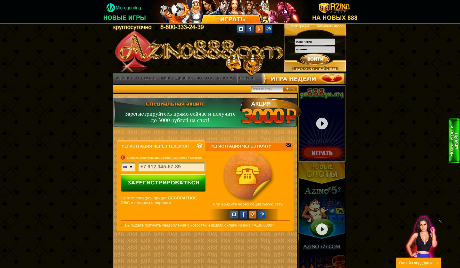 best casino online roulette