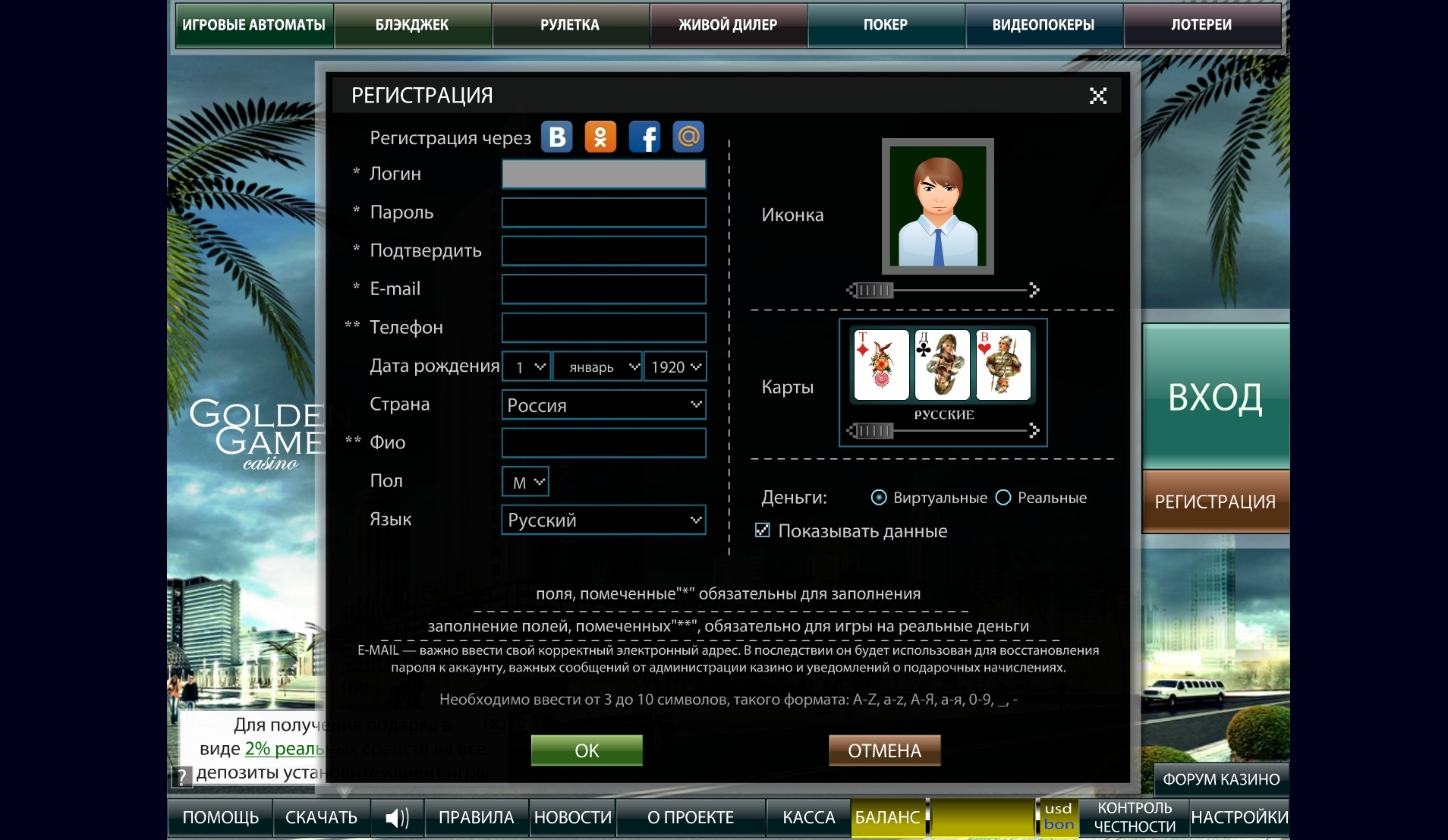 best payout online casino