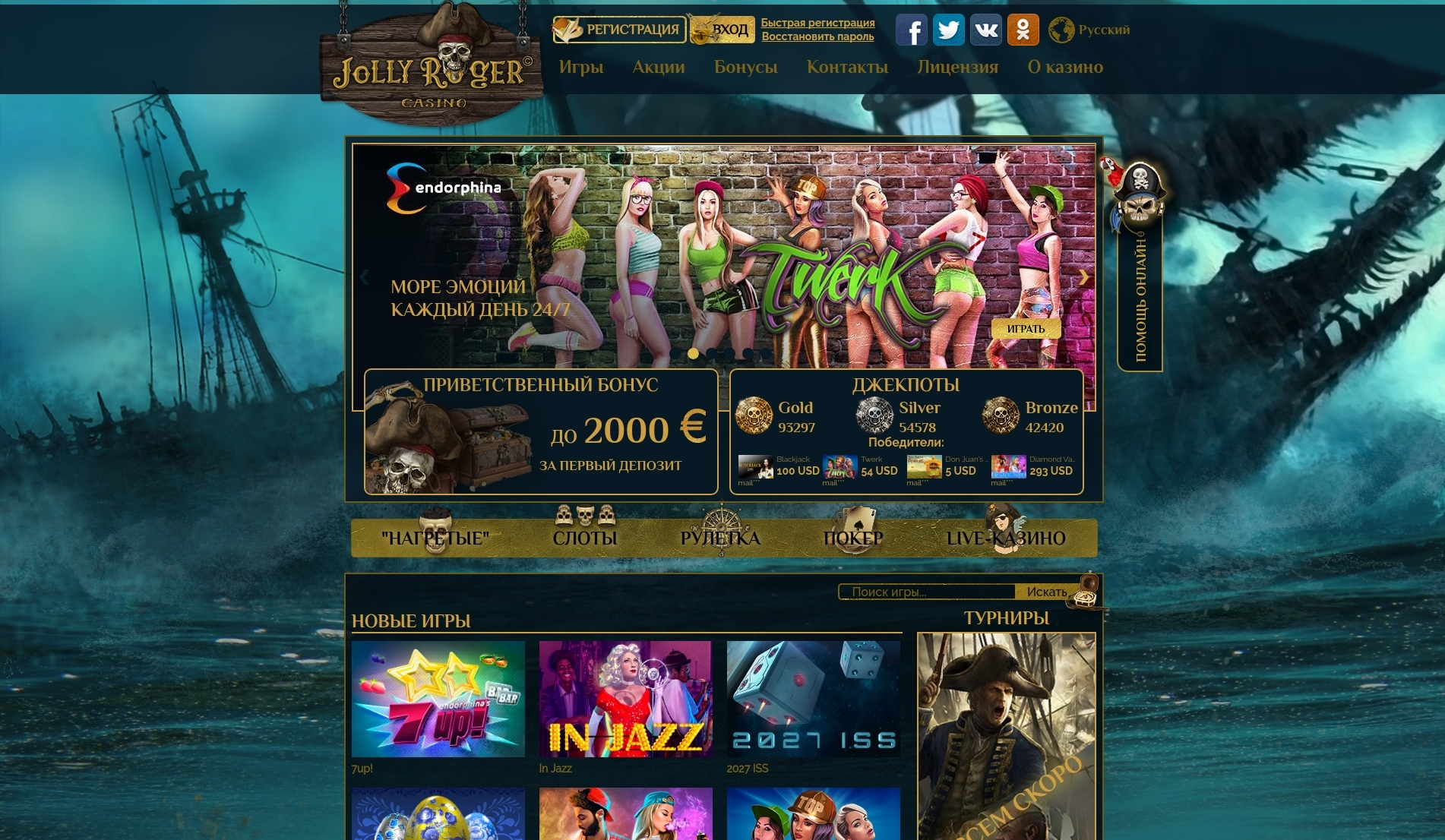 jolly roger casino