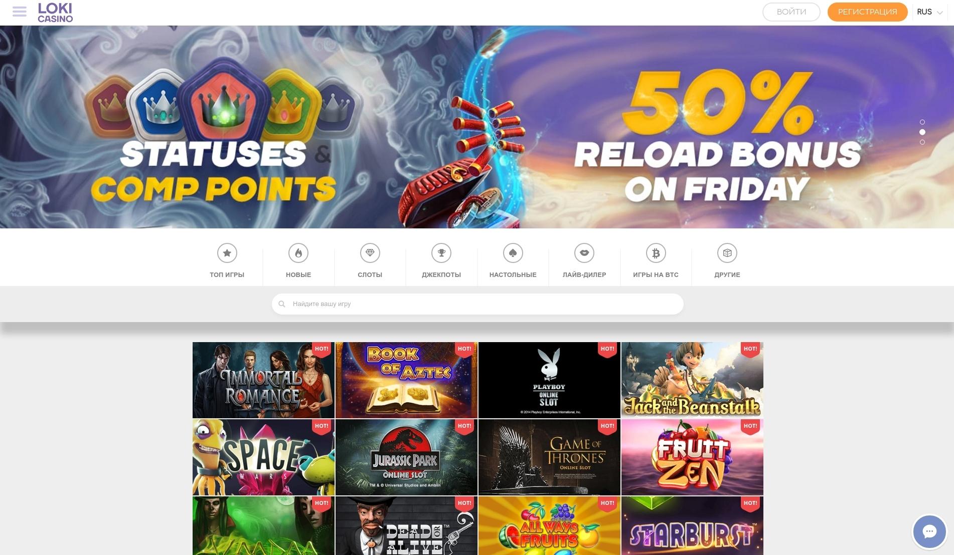 официальный сайт локи казино официальный сайт