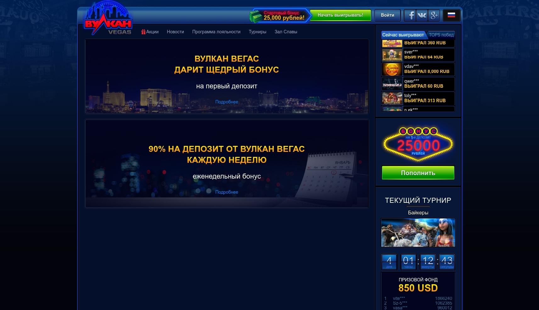онлайн казино ответственность
