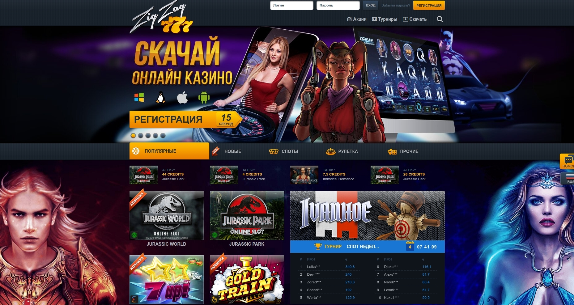 казино онлайн зигзаг777 как зайти на сайт
