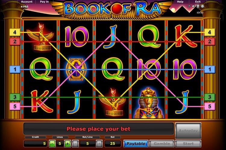 ра книга автоматы игровые играть