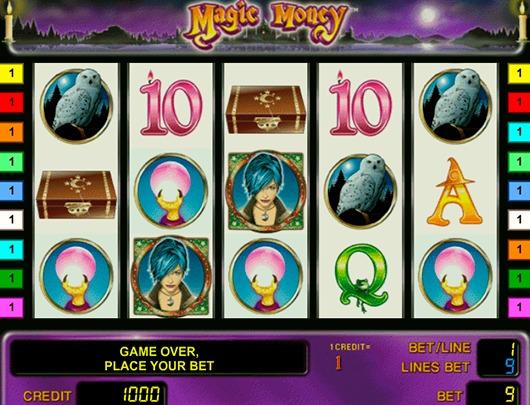 Бесплатный игровой автомат шары