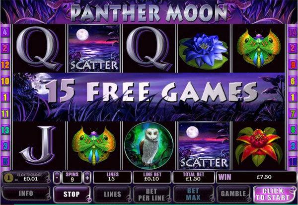 Игровой автомат фруктовый коктейль 2