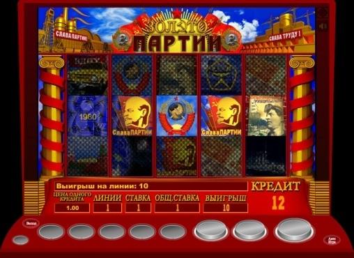 игровые автоматы играть бесплатно золото партии братва