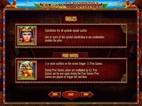 Играть онлайн автоматы черти
