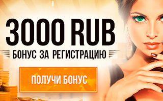 казино азино888 бонус при регистрации 888 рублей